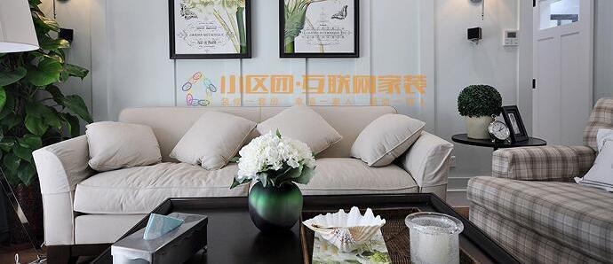 三水萧林 美式风格