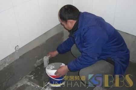 家装防水多少钱?家装防水注意什么?