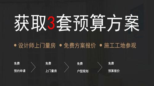 中国家具装饰领导品牌
